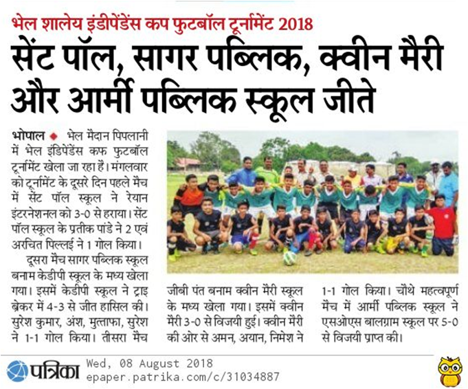 football tournament, day boarding schools in bhopal, cbse schools in bhopal mp, cbse schools in bhopal