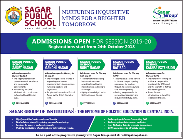 admission open, online admission, application for admission, admission form, admissions in cbse schools
