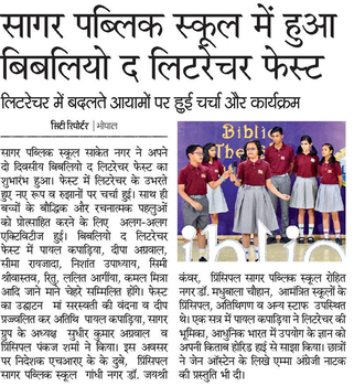 sagar public school saket nagar, best cbse schools in bhopal mp, best cbse schools in bhopal